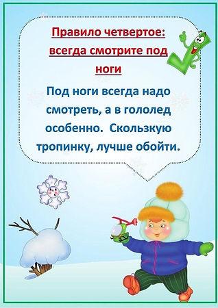image-09-01-20-09-29-2.jpeg