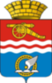 Coat_of_arms_of_Kamensk-Uralsky.png