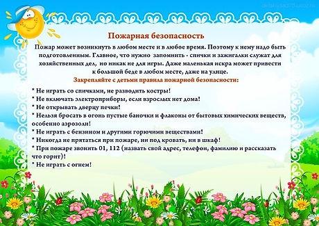 image-21-05-20-07-08-3.jpeg