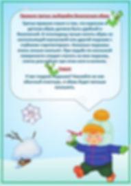 image-09-01-20-09-29-3.jpeg