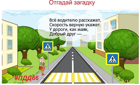 image-14-04-20-11-48-2.jpeg