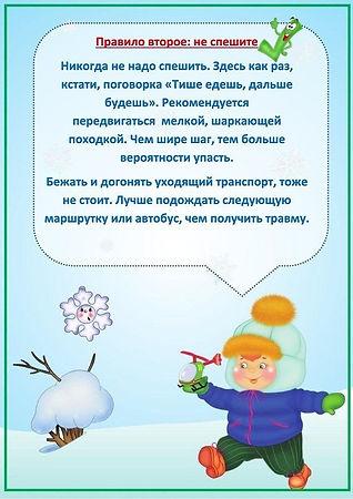 image-09-01-20-09-29-4.jpeg