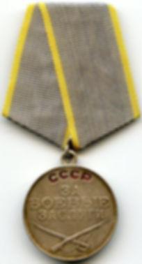 Medal_for_Merit_in_Combat.jpg