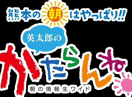 初夏の旭志は肉三昧!!
