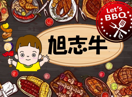 Let's BBQ!!