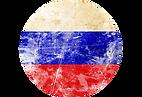 RussianVintageCircleFlag_250.png