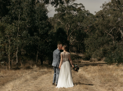 Thomas + Katarina | Adelaide Hills, South Australia | Wedding