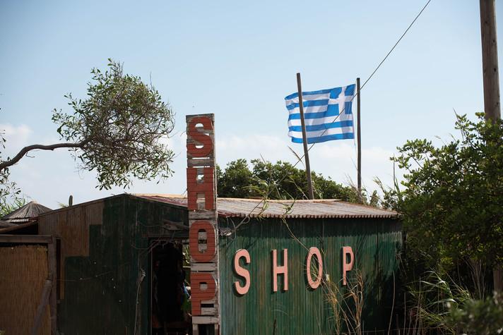 10-#crete