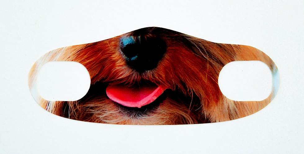 Детская маска на лицо с принтом собаки