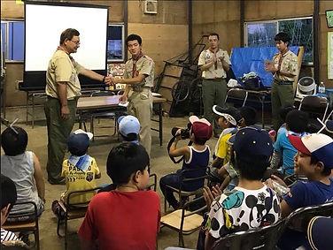 2018.8.26キャンプ報告会・菊章授与-3.JPG