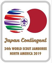 24WSJ日本隊ロゴ.JPG