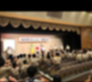 23WSJ 県連壮行会-3.JPG