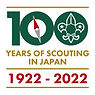 BS100周年ロゴ.jpg