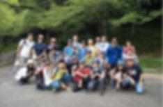 CS2日目登山前の記念撮影.JPG
