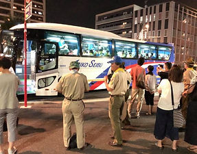 17NSJ出発バス(8.3).JPG