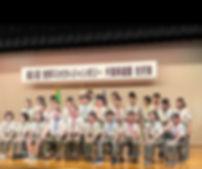 23WSJ 県連壮行会-4.JPG