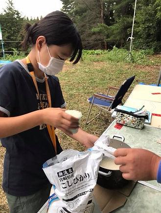 17NSJ米配給(8.8).JPG