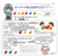 コメント 2020-01-23 162546-通信1.jpg