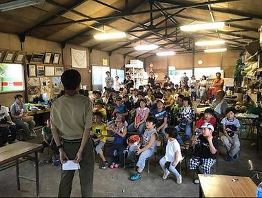 2018.8.26キャンプ報告会・菊章授与-1.JPG