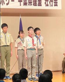 23WSJ県連壮行会-2.JPG