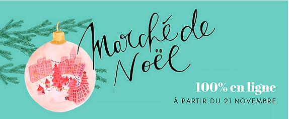 marche-de-noel-en-ligne-2020.png