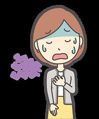 こまざわ整骨院,首の症状,ストレートネック,頸椎ヘルニア,むちうち_1-8.p