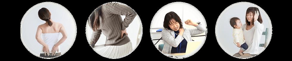 こまざわ整骨院,腰痛,肩こり,頭痛,産後の不調