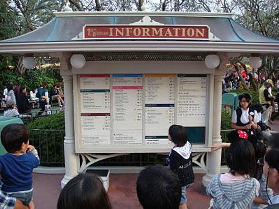 迪斯尼 | 东京 | hnccj.net