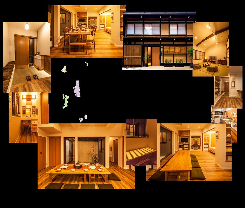 岐阜県高山市 株式会社つづく|次世代の歴史を始めようーリノベーション