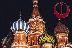 Russian Music.JPG