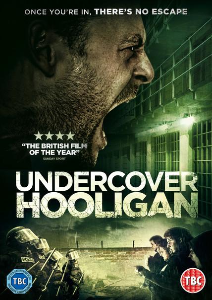 UNDERCOVER HOOLIGAN_DVD_2D_TEMP[2].jpg