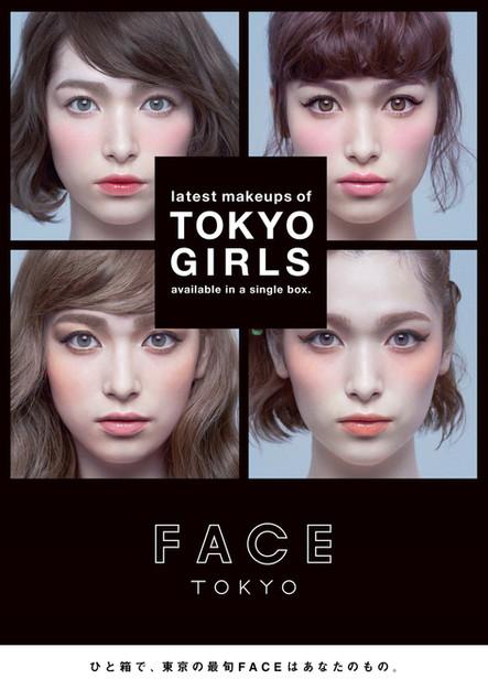 FACE TOKYO