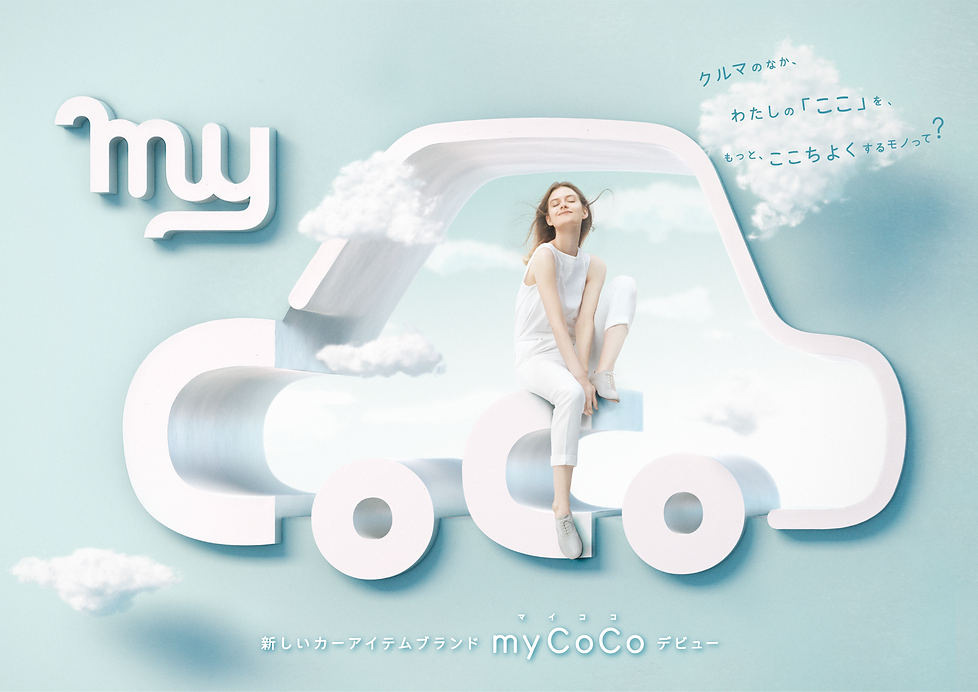 mycoco_standard_1026-01.png