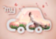 mycoco_main_mojinashi2s.png
