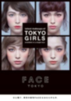 facetokyo1.jpg