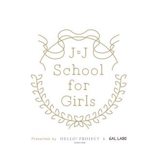 juice=juice School for Girls