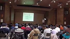 名古屋市「離婚後の子どもの共同養育と支援考える」シンポジウム2
