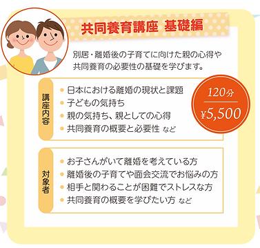 スクリーンショット 2021-05-12 13.51.16.png