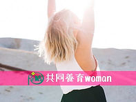 woman_small.jpg