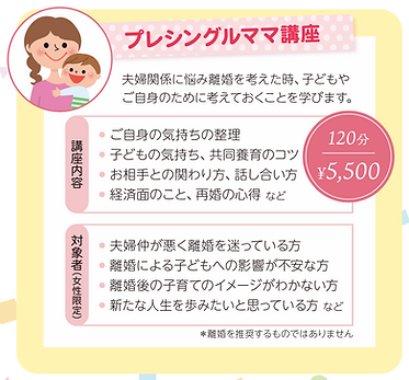 スクリーンショット 2021-05-12 13.51.23.png