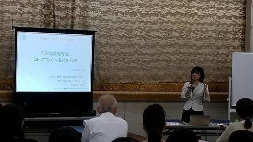 大阪府母子父子家庭自立支援員研修会の講師2