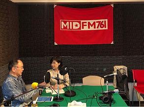 名古屋でFMラジオにゲスト出演