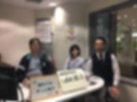 かわさきFM「不動産・相続お悩み相談室」ゲスト出演