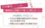 スクリーンショット 2019-08-05 12.10.20.png