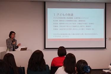 りむすび主催共同養育講演会2