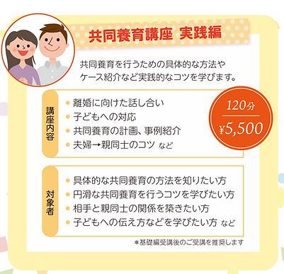 スクリーンショット 2021-05-12 13.37.35.png
