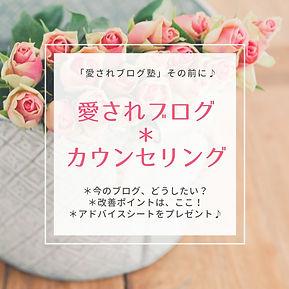 ピンク、写真、花、Instagram、投稿.jpg
