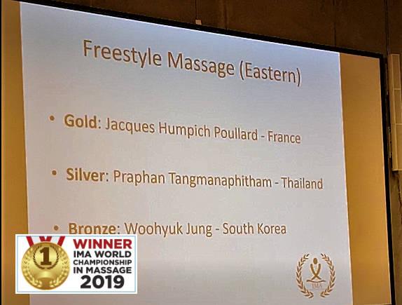 World_championship_massage_4 (3)