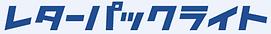 ライトロゴ.png
