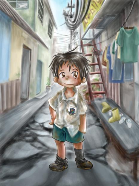 Slum Boy
